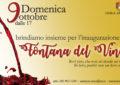 Ad Ortona la prima Fontana del Vino. Domenica 9 ottobre l'inaugurazione
