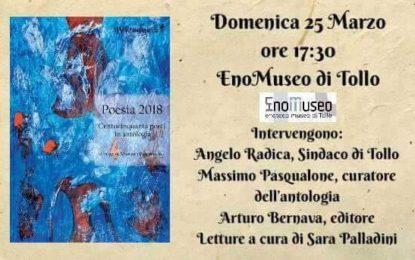 """All'Enomuseo di Tollo presentazione del libro """"Poesia 2018"""""""