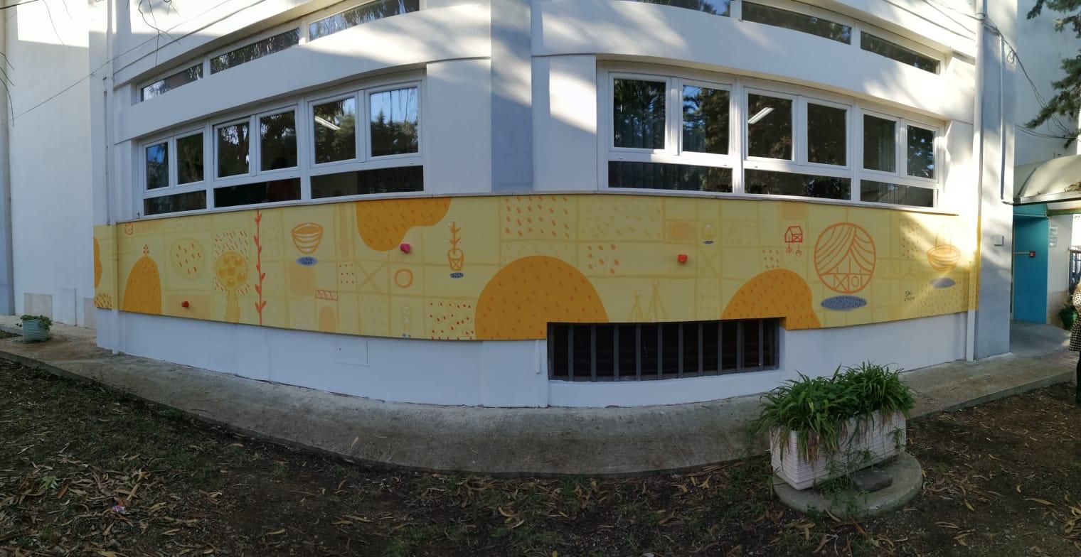 """Un murale per il comprensivo """"Matilde Serao"""""""