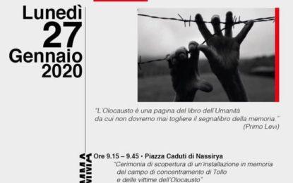 Tollo ricorda le vittime della Shoah: il programma del 27 gennaio