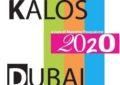 """Cultura a Tollo: il 19 luglio premio """"Kalos 2020 per l'arte e la letteratura"""""""
